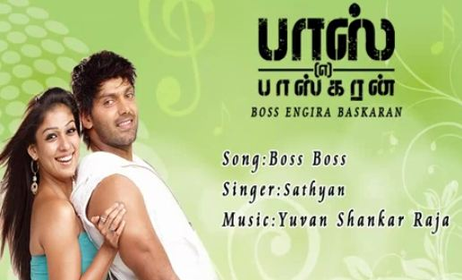 How To Download Free Tamil Songs In Mobile
