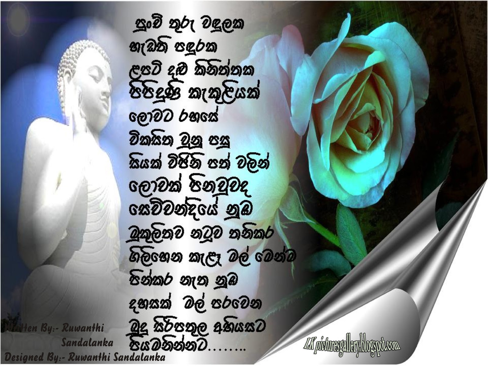 Sinhala Nisadas For Life Submited Images Pic Fly Genuardis Portal Pic
