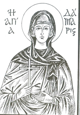 ST DAMARIS of Athens