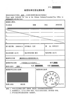Fxzl up to date visa information for china how to get an how to get an invitation letter for a business f visa stopboris Choice Image