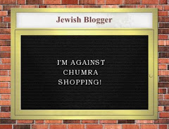 Jewish Bloggers Against Chumra Shopping