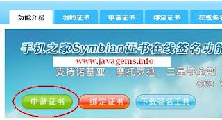 www.javagems.info