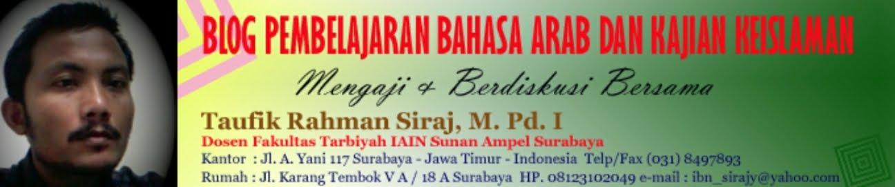 BLOG PENDIDIKAN BAHASA ARAB & KAJIAN KEISLAMAN