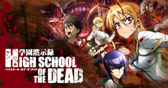 Highschool of the Dead - carpeta con capitulos