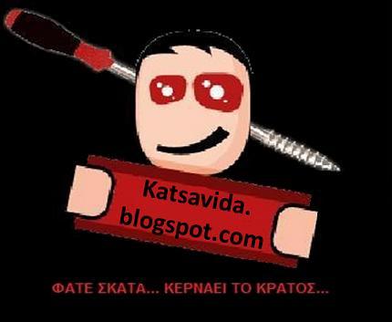 katsavida