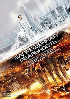 Filme Poster Interceptor DVDRip XviD Legendado