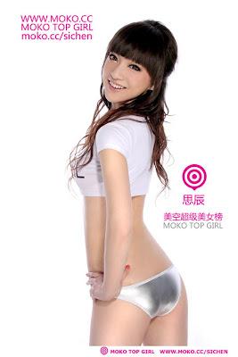 Si-Chen