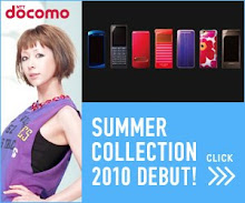 docomo SUMMER COLLECTION 2010