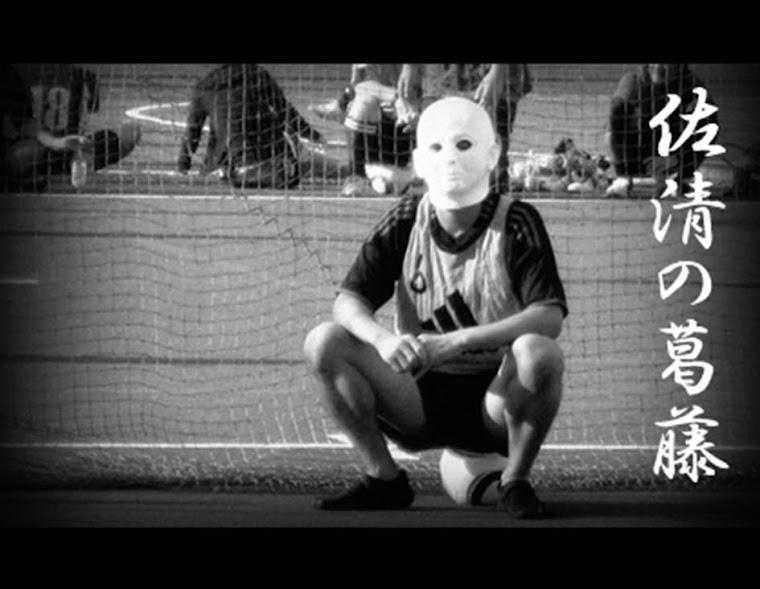 佐清の葛藤2010