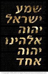 SHEMA ISRAEL ADONAI ELOHEINU, ADONAI EJAD