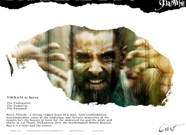 Raavanan Theatrical Trailer