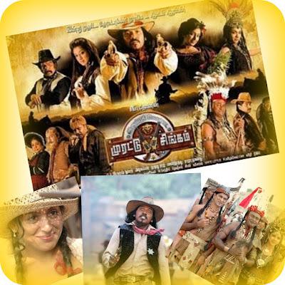 Irumbu Kottai Murattu Singam Movie Review Online