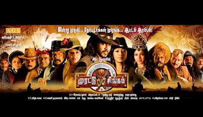 Irumbukkottai Murattu Singam Movie