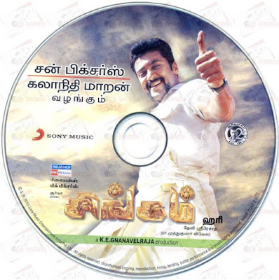 Singam 2010 Movie Songs Online