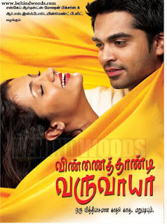 Vinnaithaandi Varuvaaya movie
