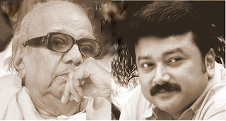 Jayaram controversy - Tamil nadu CM