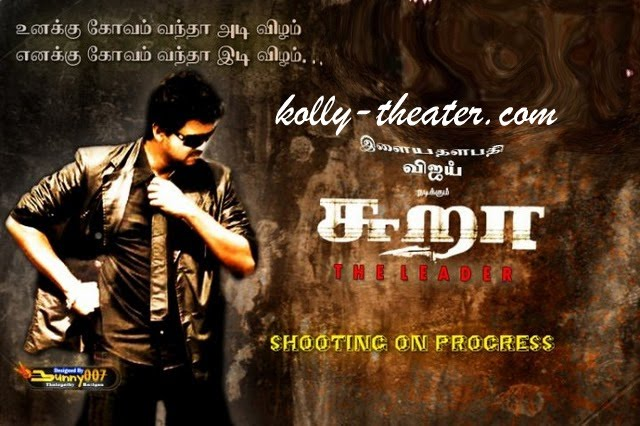 Sura tamil movie Poster