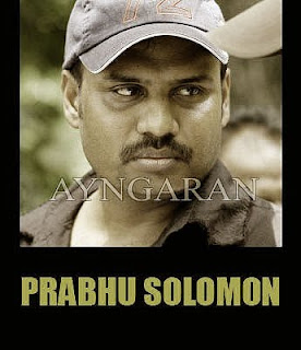 Prabhu Solomon's Maina in the Making