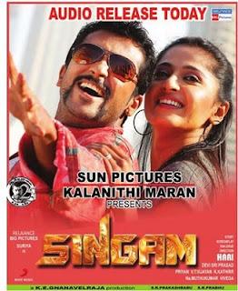 Singam Audio Release Function