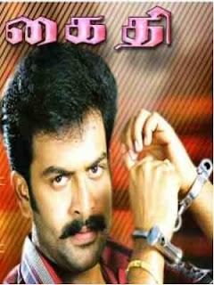 Watch Kaidhi Movie Online