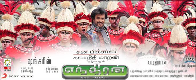 Endhiran Audio Release on July 31st