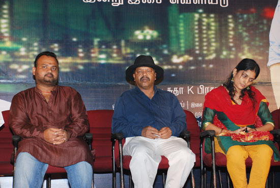 Dhrohi Audio Launch Stills 4