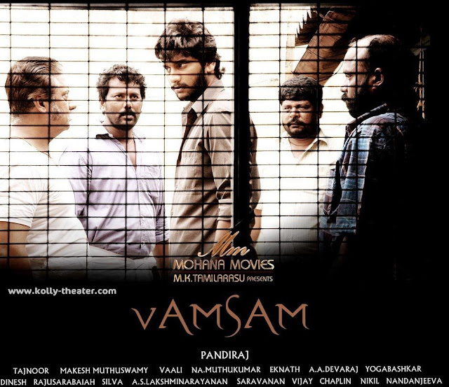 Vamsam Movie Review