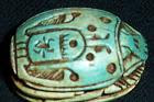 Jewelry in shape of beetle used in ancient egypt