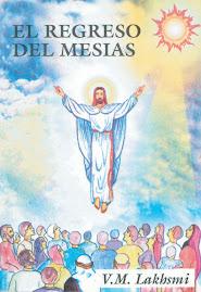 El Regreso del Mesias