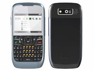 ht mobile g30 pesaing Nokia E 71