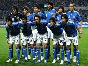 Team Jepang