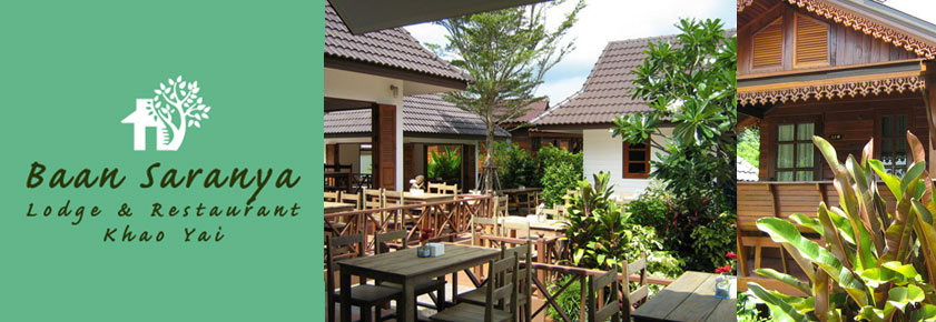 Baan Saranya Lodge Khao Yai