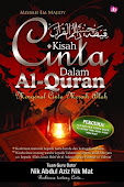 Kisah Cinta dalam Al-quran....