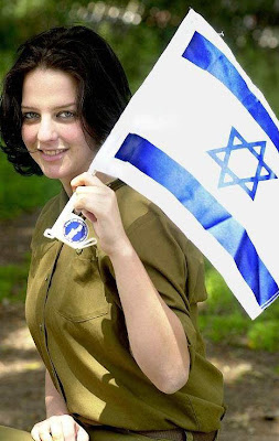 Soldier Girls Israel