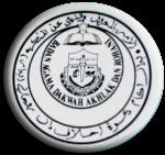BADAR-SMKA SHAMS