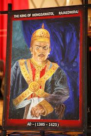 MON King
