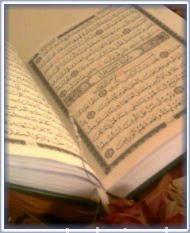 مـوقع القرآن الكريم