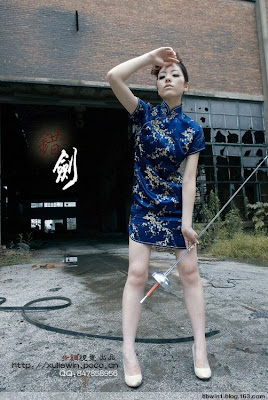 china hangzhou hot girl miaggie 3