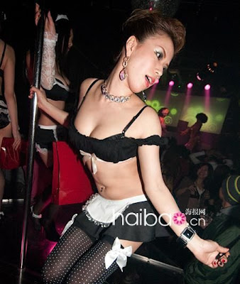 Japan night club hot girl Asia