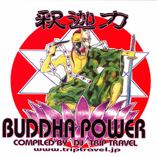 VA - Buddha Power - Compiled By Dj Trip Travel (2006)