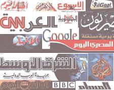 اهم الصحف المصرية والعربية