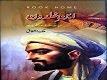 Abul Iqtishad_Ibn Khaldun