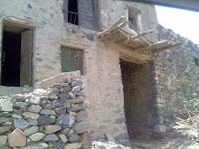 بيتنا القديم