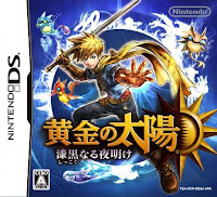 Golden Sun: Dark Dawn – NDS