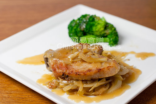 焦糖洋蔥焗豬扒 Baked Pork Chops with Caramelized Onion02