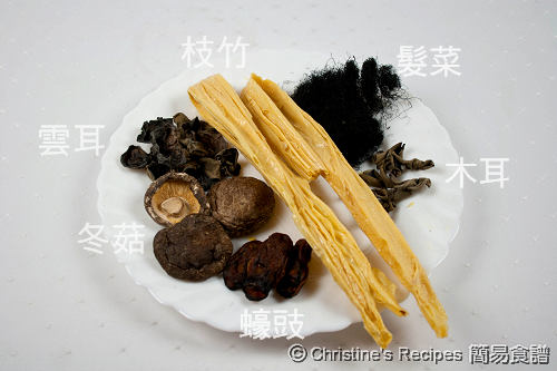 南乳炆粗齋材料 Braised Vegetables with Red Fermented Beancurd Ingredients