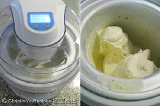 Homemade Banana Ice-cream Procedures