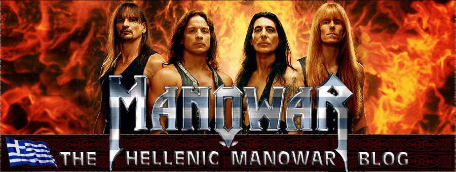 Hellenic Manowar Blog
