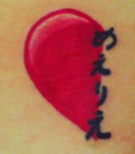 Coração + Nome