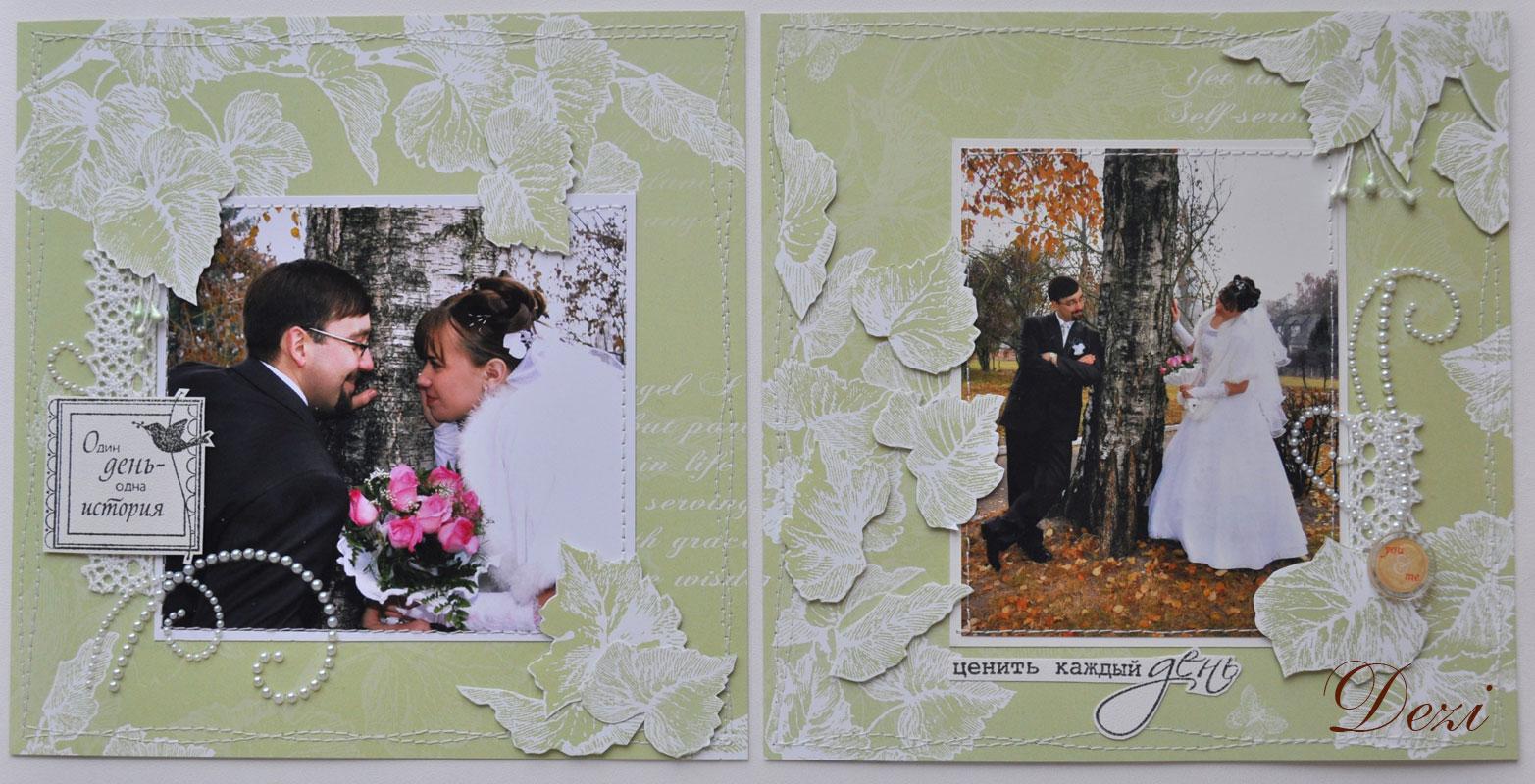 Как украсить альбом для свадьбы своими руками